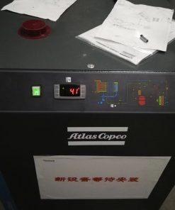 Atlas Brand New Air Compressor
