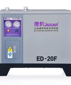 ED-20F Refrigerated Air Dryer Jaguar Special Offer