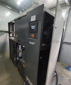 GA55+ Atlas Copco Air Compressor