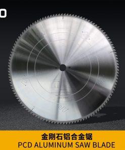 China HEROTOOLS PCD ALUMINUM SAW BLADE Manufacturer