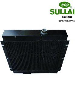 Sullair Air Compressor Oil Cooler